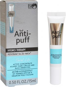 Актив-концентрат Bio World Hydro Therapy от темных кругов и мешков под глазами 15 мл (4815412002865)