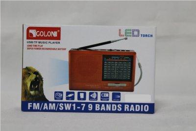 Мини-радио Golon с фонариком и съемным аккумулятором USB MicroSD Красное (RX-323red)