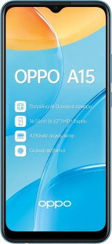 Мобільний телефон OPPO A15 2/32 GB Mystery Blue