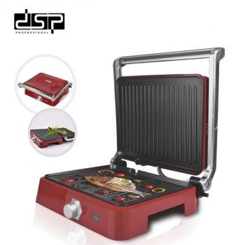 Прижимний гриль DSP Червоний, антипригарне покриття, регулювання температури, відкривається на 180 градусів