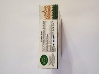 Конфеты Amanti клюква с грецким орехом в шоколаде (1кг)