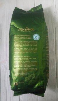 Кофе в зернах Movenpick El Autentico caffe crema 1 кг Германия