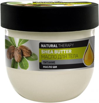 Масло для тела Dr.Sante Natural Therapy Shea Butter 160 мл (4823015943034)