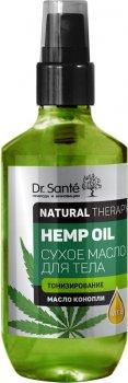 Суха олія для тіла Dr.Sante Natural Therapy Hemp Oil 150 мл (4823015943027)