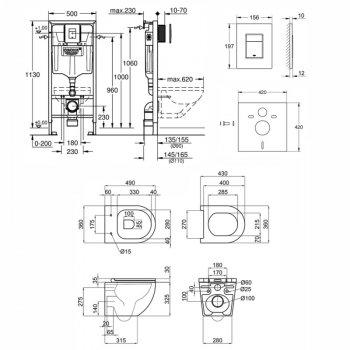 Комплект інсталяція 5 в 1 Grohe Rapid SL 38827000 і унітаз з сидінням Qtap Robin QT1333046ENRW (SD00042976)