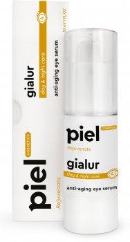 Антивозрастная увлажняющая сыворотка гиалуроновой кислоты для кожи вокруг глаз Piel Gialur Rejuvenate 30 мл (4823015903786)