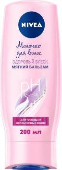 Бальзам-уход молочко для волос Nivea Здоровый блеск с молочным протеином 250 мл (4005900544070)