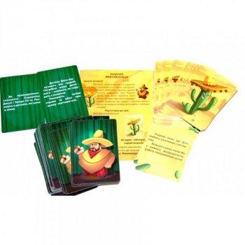 Настільна гра BombatGame Зелений Мексиканець ( 4820172800071 )