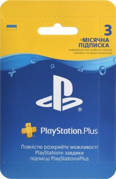 Підписка Playstation Plus на 3 місяці: Карта оплати (конверт)