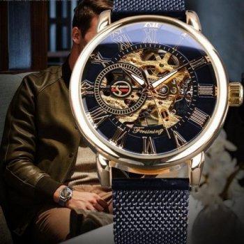 Мужские механичиские часы Forsining Black наручные классические на стальном браслете + коробка (1059-0057)