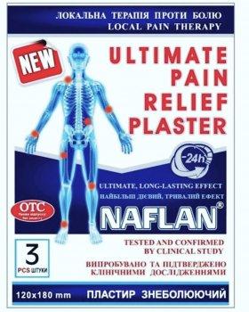 Пластырь от боли с нафталаном Naflan