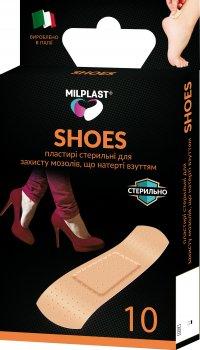 Пластырь Milplast Shoes от мозолей натертых обувью стерильный 10 шт (8017990118969)