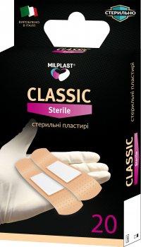 Пластырь Milplast Classic универсальный стерильный 20 шт (8017990119850)