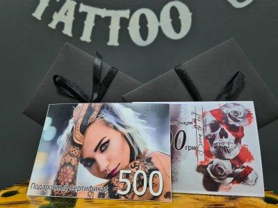 """Подарунковий сертифікат на татуювання у Студії """"Fusion"""", номіналом 500 гривень"""