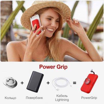 УМБ iWalk PowerGrip 5000mAh Red (DBL5000GL)
