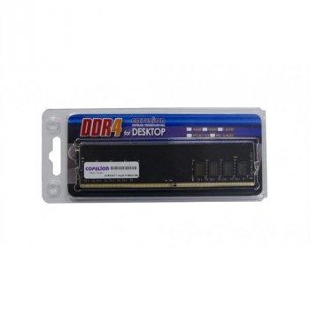 Модуль пам'яті DDR4 4GB/2400 Copelion (4GG5128D24)