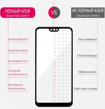 Захисне скло ColorWay для Samsung Galaxy M51 Black (CW-GSFGSGM515-BK)