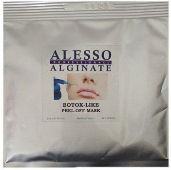 Маска для лица Alesso Botox с Эффектом Ботокса омолаживающая 200 г (3273629291433)