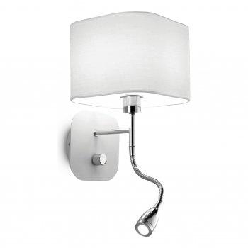 Світильники спрямованого світла Ideal Lux 124162 Holiday (ideal-lux-124162)