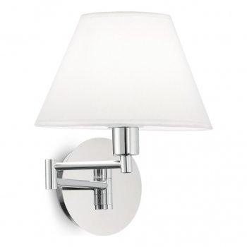 Світильники спрямованого світла Ideal Lux 126784 Beverly (ideal-lux-126784)