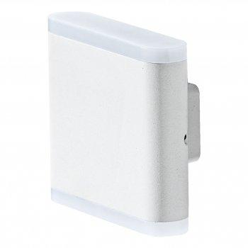 Світильник для подвсетки стін Azzardo AZ0863 Vigo (azzardo-az0863)