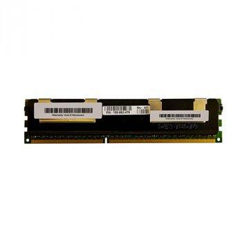 Оперативна пам'ять EMC 8gb PC3-12800 RAM DDR3 (100-563-384) Refurbished