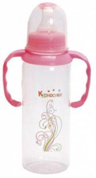 Бутылочка круглая с ручками (розовая), 250 мл, Курносики, розовая (7012-3)