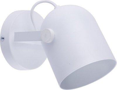 Спот TK Lighting 2603 SPECTRA WHITE