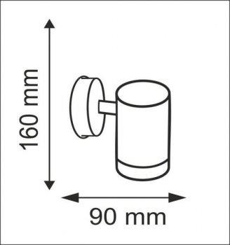 Настінний світильник Polux 208842 OLIMP