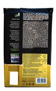 Шоколад Cachet Hazelnut Чорний з фундуком 300 г (52302)