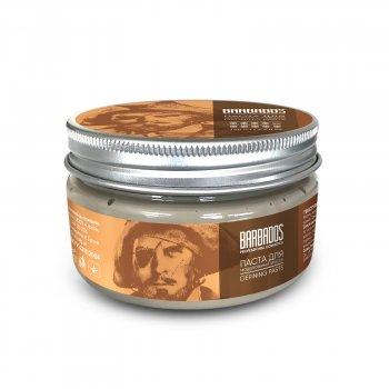 Моделююча паста для волосся BARBADOS Defining paste 100 мл ( P-1-100)
