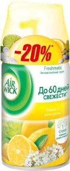 Сменный аэрозольный баллон к Air Wick Freshmatic Лимон и женьшень 250 мл -20% (4820108003538)