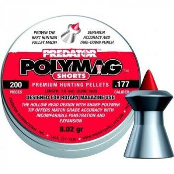 Кульки JSB Polymag Shorts, 4,5 мм , 0,52 м, 200 шт/уп (1010-01-200)