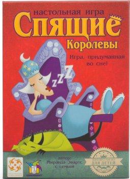 Настільна гра Стиль життя Сплячі королеви (320194) (4650000320194)