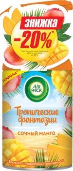 Освежитель Air Wick Aerosol Summer Collection Mango Pure 250 мл -20% скидка (4820108004719)