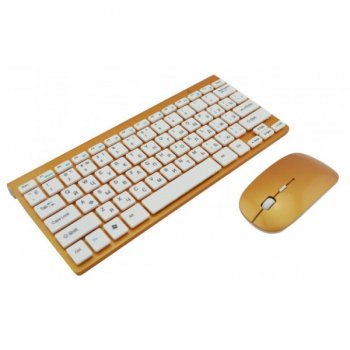 Бездротова клавіатура і миша KeyBoard 908 Золота з білим