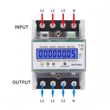 Лічильник електроенергії трифазний DDS024T на дін рейку 5(80)А 3X230V 400V 50Hz DIN з підсвічуванням дисплея