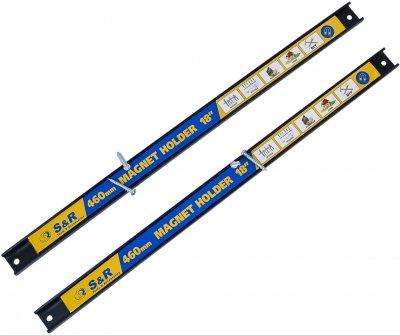 Набор магнитных аксессуаров S&R 2 тарелки, 2 планки, держатель телескопический (290705000)