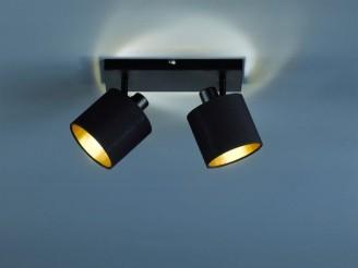 Настінний світильник Trio R80332079