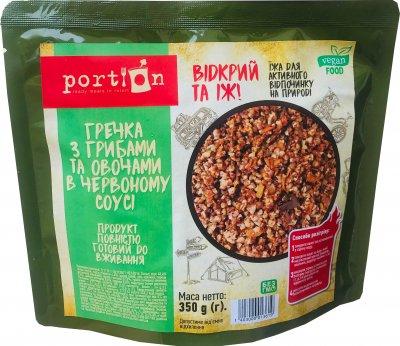 Упаковка гречки Portion з грибами й овочами в червоному соусі 350 г х 4 шт. (1403000013619_2118000017503)