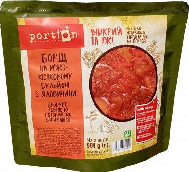 Упаковка борщу Portion на м'ясо-кістковому бульйоні з яловичини 500 г х 4 шт (1256000004206_2118000017527)