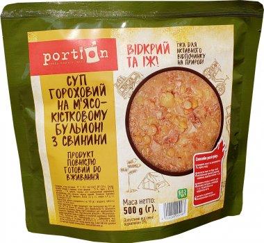 Упаковка супу Portion горохового на м'ясо-кістковому бульйоні зі свинини 500 г х 4 шт (2220000004183_2118000017534_2119000017531)