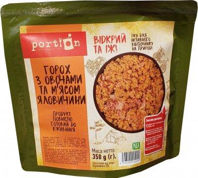 Упаковка гороху Portion з овочами і м'ясом яловичини 350 г х 4 шт (4526000004290_2118000017565)