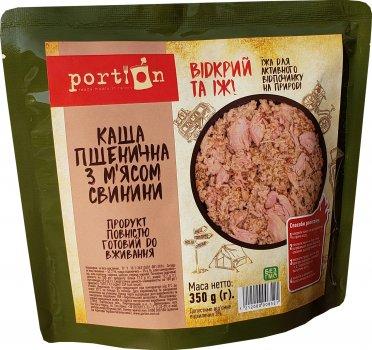 Упаковка каші Portion пшеничної з м'ясом свинини 350 г х 4 шт (1212000008521_2118000017596)