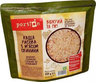 Упаковка каші Portion рисової з м'ясом свинини 350 г х 4 шт (2536000004215_2118000017398)