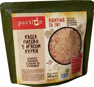 Упаковка каші Portion рисової з м'ясом курки 350 г х 4 шт. (1221000004228_2118000017404)