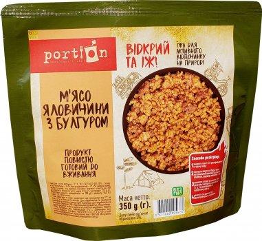 Упаковка м'яса яловичини Portion з булгуром 350 г х 4 шт (3611000005673_2118000017671)