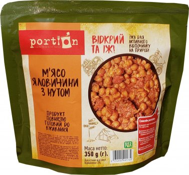Упаковка м'яса яловичини Portion з нутом 350 г х 4 шт (3134000005769_2118000017459)