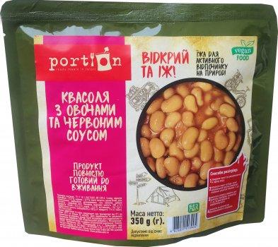 Упаковка квасолі Portion з овочами та червоним соусом 350 г х 4 шт. (4823071513905_2118000017473)