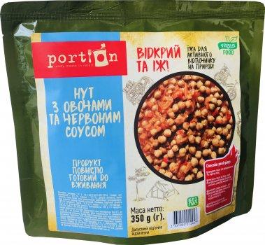 Упаковка нуту Portion з овочами та червоним соусом 350 г х 4 шт. (2331000012457_2118000017480)